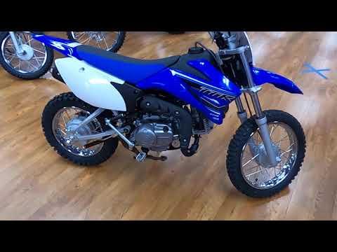 2021 Yamaha TT-R110E