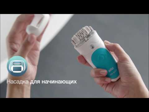 Новинка эпилятор Braun Silk-epil 5 5-511 Wet & Dry с насадкой для начинающих