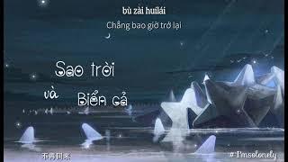 [Vietsub+Pinyin] Sao Trời Biển Cả - Hoàng Tiêu Vân || 星辰大海 (Xing Chen Da Hai)- 黄霄雲 |Hot tiktok