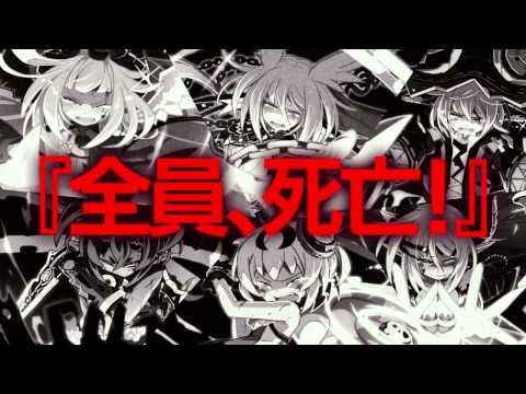 Crunchyroll - Makai Shin Trillion nos presenta a sus