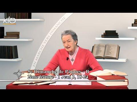 5e dimanche de Pâques B - 2e lecture