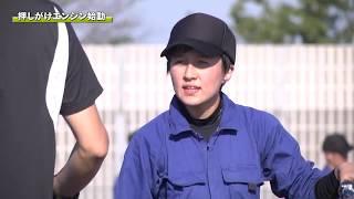 新たな挑戦者たち(全編)~第33期オートレース選手候補生 訓練の記録~