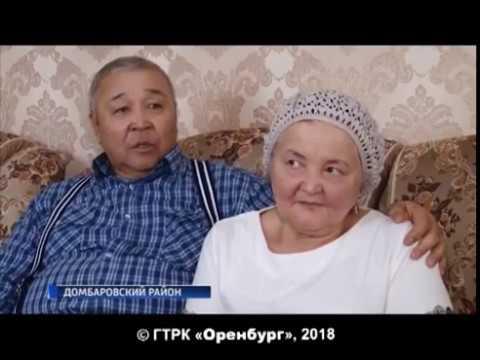 Новые методы лечения артроза суставов. Оренбург. Регенеративная медицина