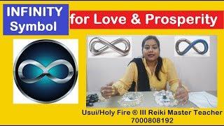 INFINITY Symbol for Love & Prosperity | Switch words for money| switch words for love