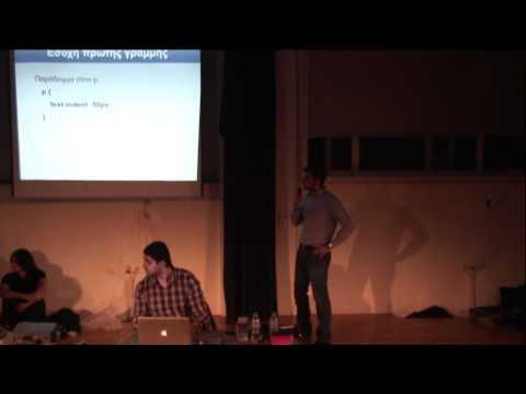 Εισαγωγή στην CSS - Ο Στέλιος