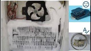 """Taller -- Diferentes Fallas de Refrigerador """"Sin Escarcha"""" (y sus Soluciones)"""
