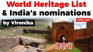 UNESCO World Heritage Site 2020, India Bats For Inclusion Of Dholavira & Deccan Sultanate Monuments