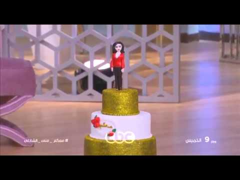 ريهام عبد الغفور ضيفة منى الشاذلي الخميس