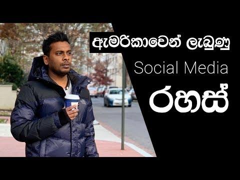 social-media-secret--usa-