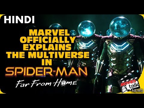 Spider-Man Far From Home Film MULTIVERSE Details Revealed [Explained In Hindi]