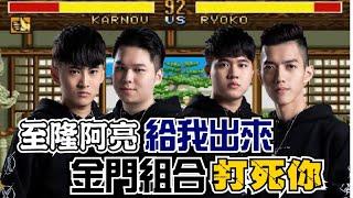 TXO Chichi - (搞笑)TXO大亂鬥Round1 | 傳說對決AOV |