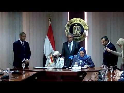 الوزير/طارق قابيل يشهد توقيع بروتوكول بين البنك المصري لتنمية الصادرات وصندوق تنمية الصادرات