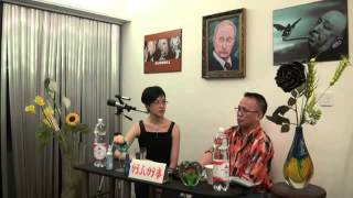 郭兆明博士 談鄧小平