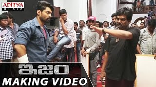 ISM movie Making Scenes