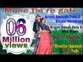 Mone tin re gati || New santhali video song || Santosh & Sonaki ||