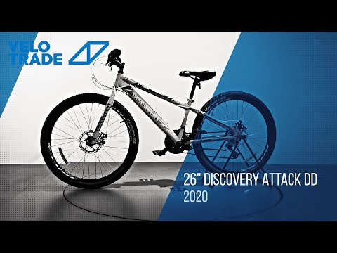 """Велосипед 26"""" Discovery ATTACK DD 2020: video"""