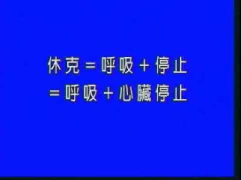 手語翻譯培訓教材-第一冊(8)