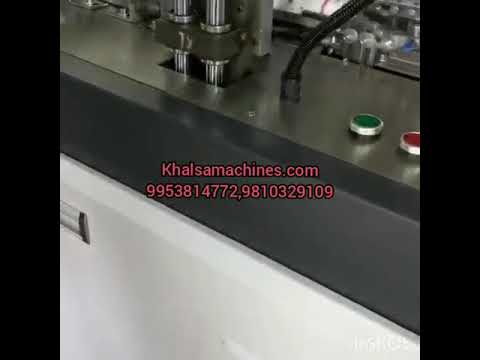 Fully Automatic Paper Coffee Cup Making Machine