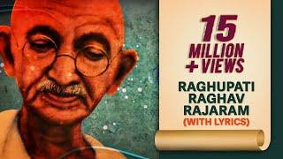 Raghupati Raghav Raja Ram Lyrical Mp3 रघुपति राघव राजा राम Ashit Desai Times Music Spiritual