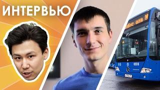 ВОДИТЕЛЬ автобуса 60000-80000 р. - Рустам Ташбеков