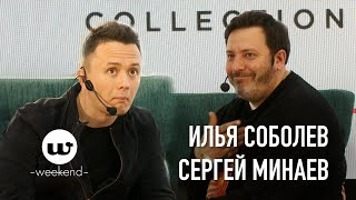 Эксклюзив Esquire: интервью Ильи Соболева на Esquire Weekend 2019