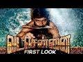 vada chennai tamil movie | Dhanush | Aishwarya Rajesh | Andrea | Vetrimaran1