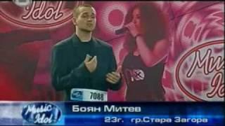 Няма Такъв Смях - Бате Бойко Пее Ромски Ритми