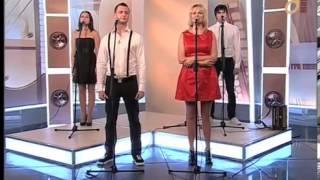 """Группа """"Калина Folk"""" - Родина"""