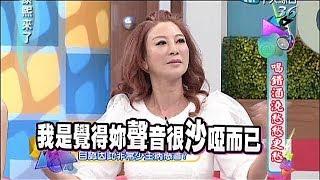 2014.02.27康熙來了完整版 喝錯酒澆愁愁更愁