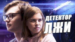 ЛИЗЗКА ПРОХОДИТ ДЕТЕКТОР ЛЖИ/ Дисс на фейса, атеву и говорящие головы