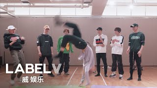 [WayV-ariety] Let's Workout Together! (Difficulty level:★★★★★)