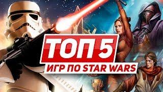ТОП 5 игр во вселенной Star Wars