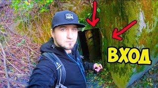 Нашли военный бункер под землей 1930 годов