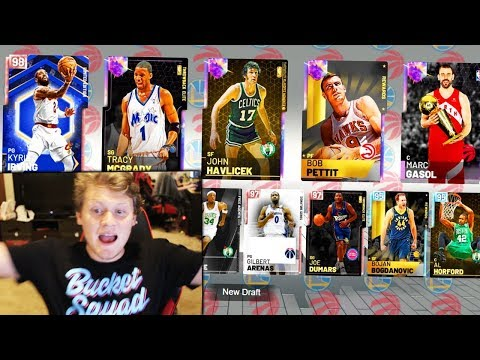 EPIC DRAFT 'N' PLAY NBA 2K19!