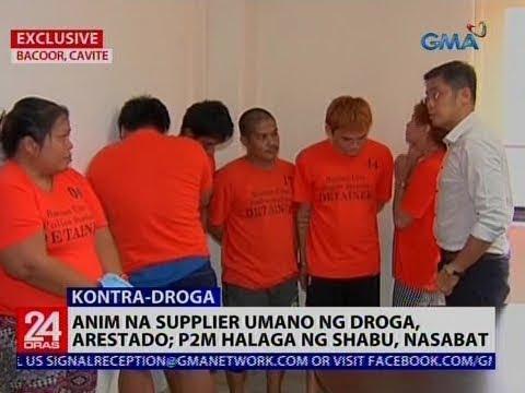 [GMA]  Anim na supplier umano ng droga, arestado; P2M halaga ng shabu, nasabat