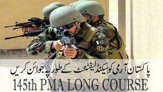 Join Pakistan Army as 2nd Lieutenant through 145th PMA Long Course