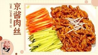 20150504 天天饮食  京酱肉丝
