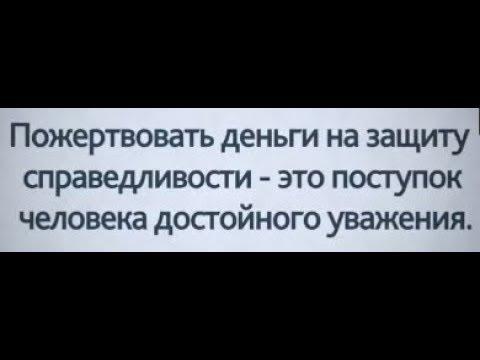 РОСРЕЕСТР РФ или ПОИСКИ ФИЛИАЛА НОВОУСМАНСКОГО РАЙОНА !
