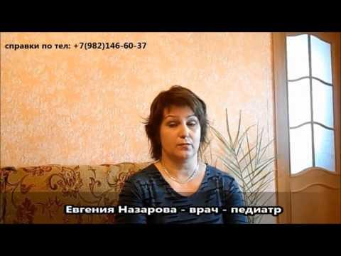 Украина диабет льготы на лекарства