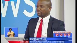 Wakili George Kithi : Elewa sheria, suala la ndoa za kitamaduni