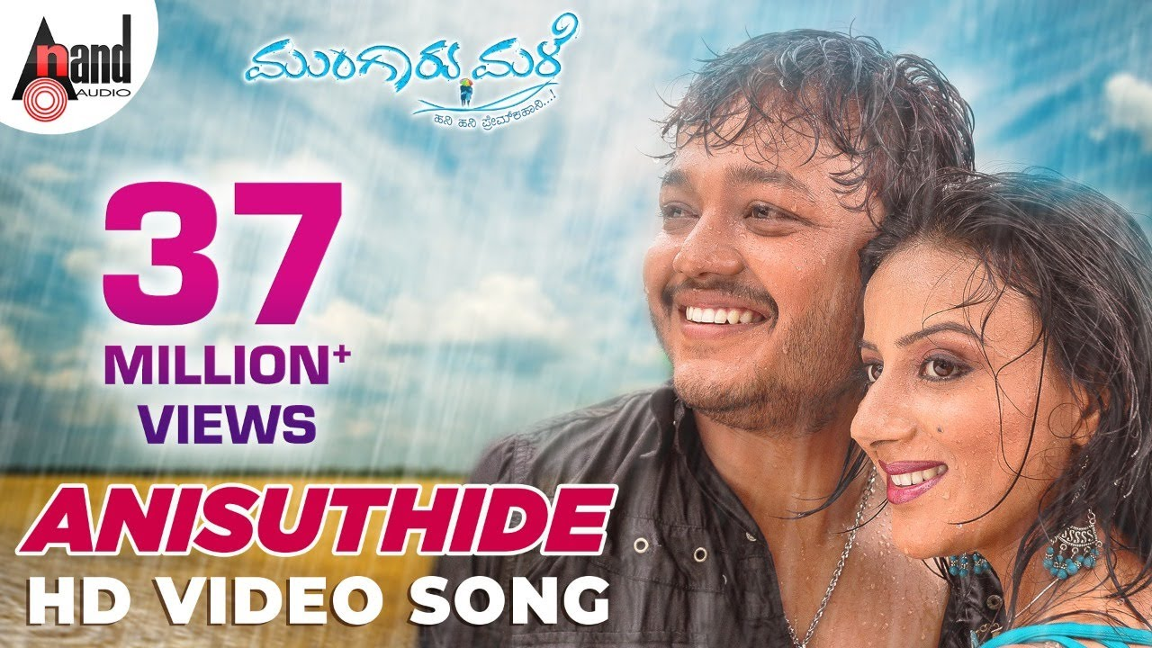 Anisuthide lyrics - Mungaru Male - spider lyrics