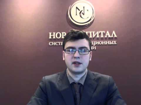 Сергей Алин в программе «Вести: Экономика» 25.01.2013