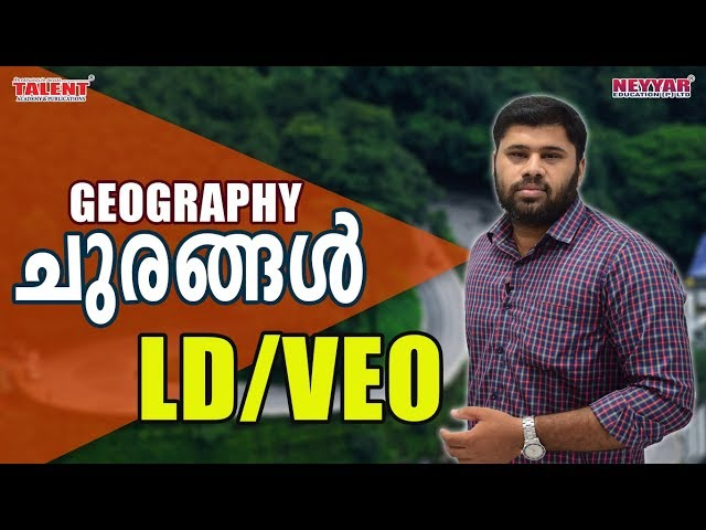 Kerala PSC Geography Important Mountain