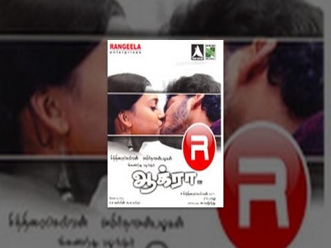 Kaadhalikkalama Tamil Movie Songs Videos - Bapse com