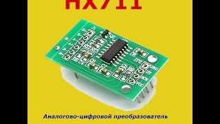 ADS1115 16-Bit ADC - 4 Channel with Programmable