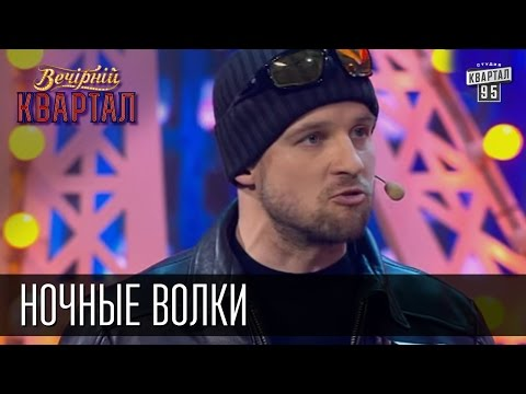 Концерт Братья Шумахеры в Краматорске - 2