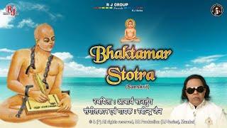 Bhaktambar Stotra  Jain Stotra