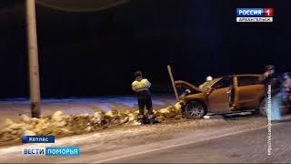 В Котласе произошла авария, в которой погибли три человека