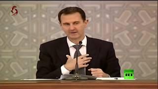كلمة للرئيس السوري بشار الأسد