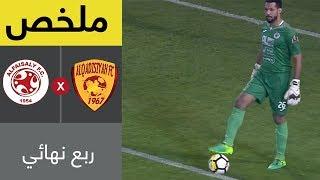 ملخص مباراة القادسية والفيصلي في ربع نهائي كأس خادم الحرمين الشريفين